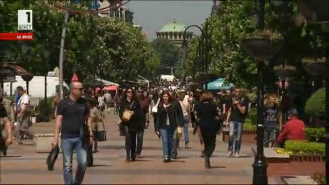 Населението на България в цифри и тенденции