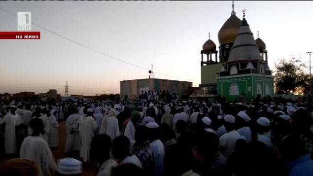 Судан - едно много специално място