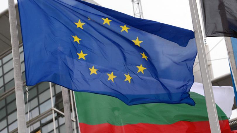 Европейските надежди на България