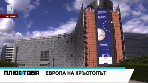 Европа на кръстопът - коментар на Александър Андреев