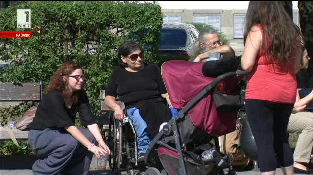 Родители на деца с увреждания протестираха срещу държавната политика към тях