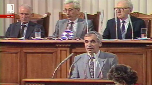 Президентите като оратори