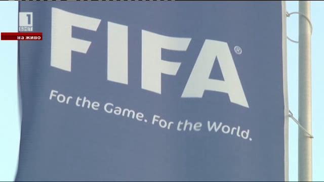 Пари, власт, футбол
