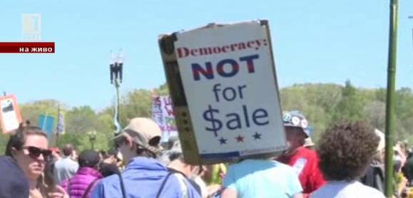 Ролята на парите в предизборната кампания в САЩ