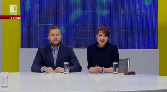 Европа под прицел