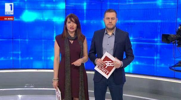 За отговорностите и опасностите пред поредното временно управление на България