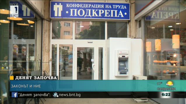 България очаква да се включи към Европейския стълб на социалните права