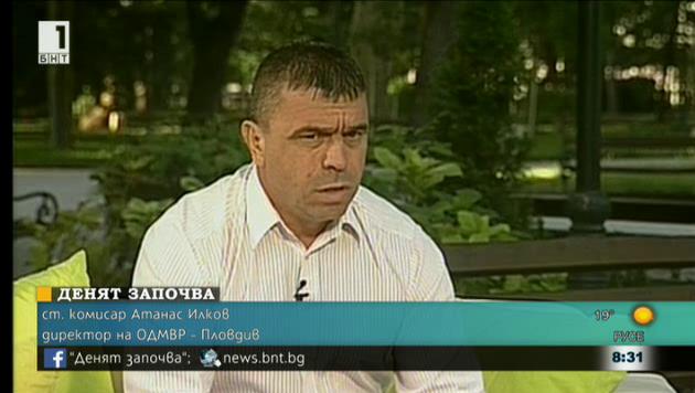 Осигуряване и организация за безопасно протичане на протестите в Асеновград