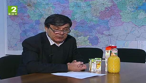Потребителската кошница - 4 февруари 2014: Сок - само от натурални съставки