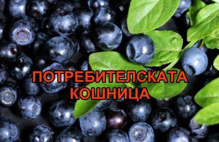 ТОП 5 на здравословните БГ храни