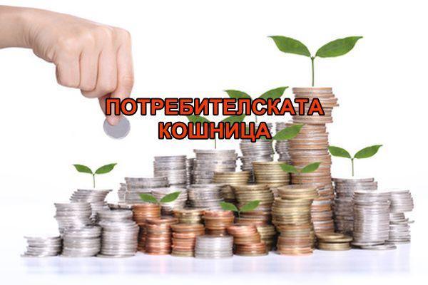 Финансово /не/грамотни
