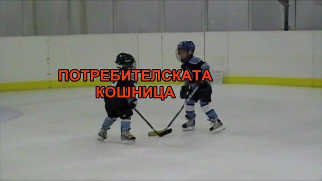 Уроци по хокей - 21.04.2016