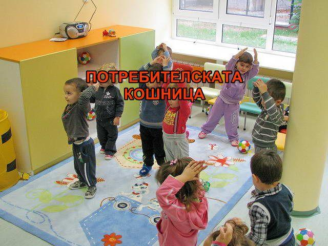 Разумно натоварване на децата