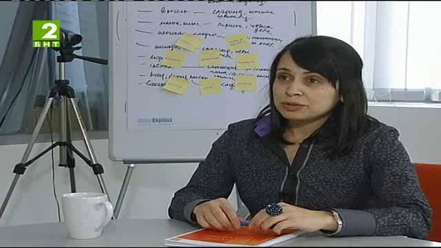 Потребителската кошница - 25 февруари 2014: Агент 007 на българския пазар