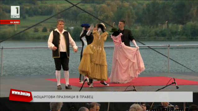"""""""Моцартови празници"""" в Правец"""