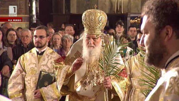 Празнично богослужение по случай Вход Господен в Йерусалим /Цветница/ - пряко по БНТ