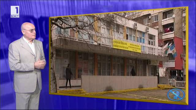 Проблеми в Националната асоциация на СГБ – Пловдив