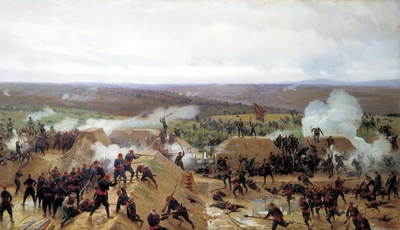 Обсадата на Плевен. 140 години от Руско-турската война (1877-1878 г.)
