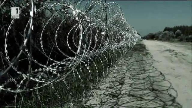 През границата. Между отчаянието и надеждата