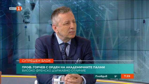 Проф. Горчев: Да дадем на министър Ананиев време да се реформира системата