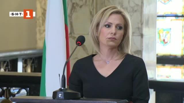 Изявление на говорителя на главния прокурор