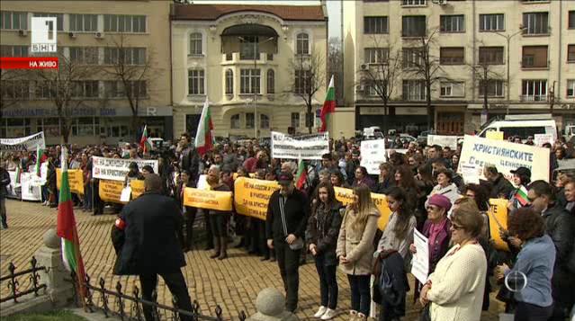 Протест срещу джендър идеологията пред парламента