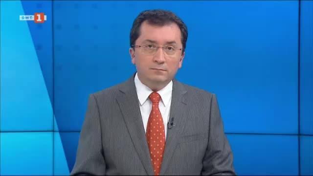 Новини на турски език, емисия – 01 юни 2020 г.