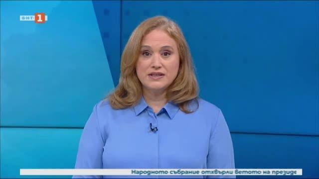 Новини на турски език, емисия – 1 юли 2020 г.