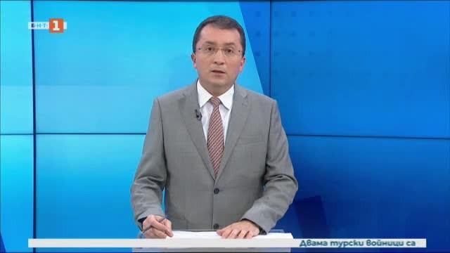 Новини на турски език, емисия – 4 март 2020 г.
