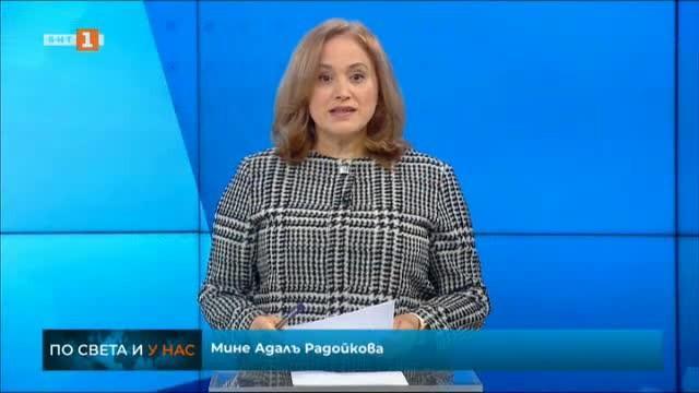 Новини на турски език, емисия – 04 май 2020 г.