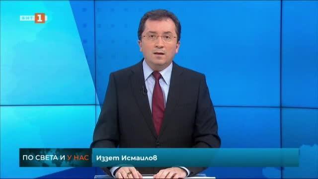 Новини на турски език, емисия – 4 юни 2020 г.