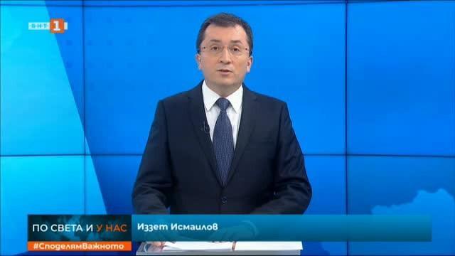 Новини на турски език, емисия – 06 май 2020 г.