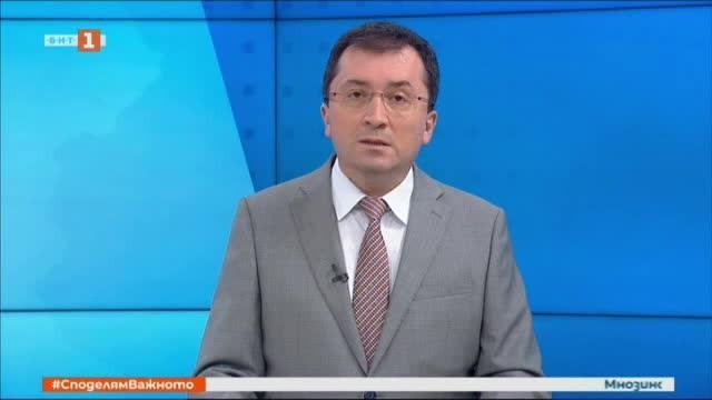 Новини на турски език, емисия – 08 май 2020 г.