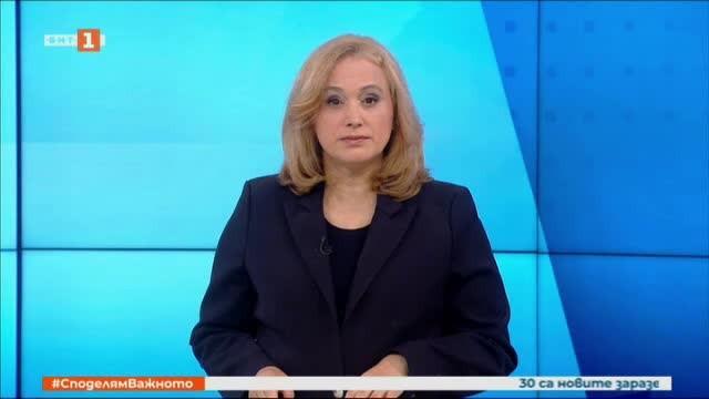 Новини на турски език, емисия – 9 април 2020 г.