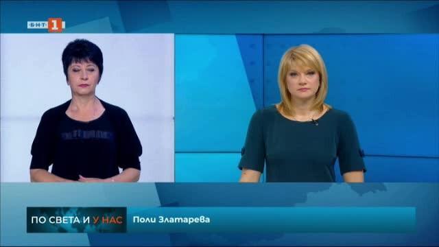 Новини на турски език, емисия – 10 юни 2020 г.
