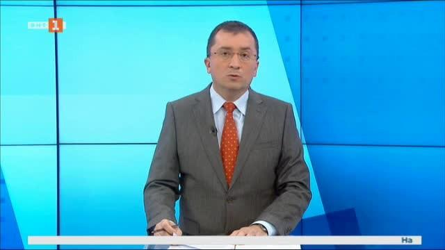 Новини на турски език, емисия – 11 февруари 2020 г.