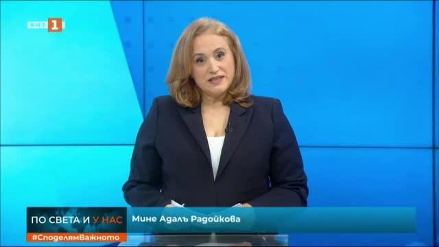 Новини на турски език, емисия – 12 май 2020 г.