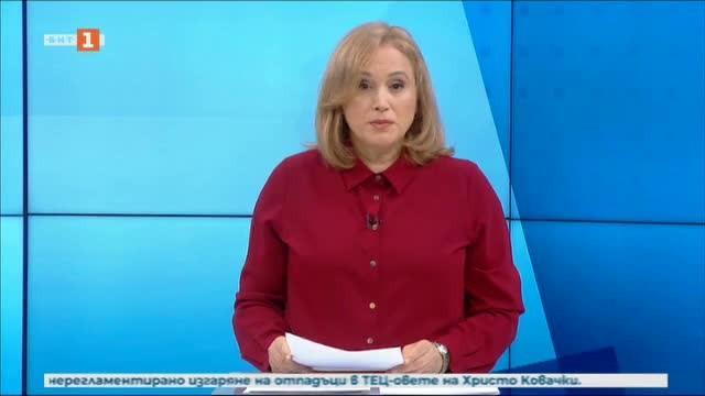 Новини на турски език, емисия – 13 февруари 2020 г.