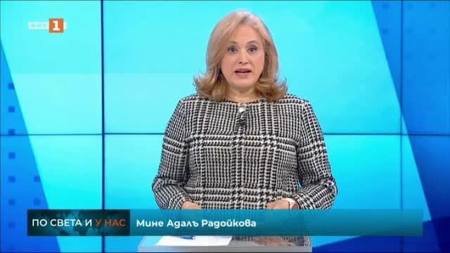 Новини на турски език, емисия – 13 април 2020 г.