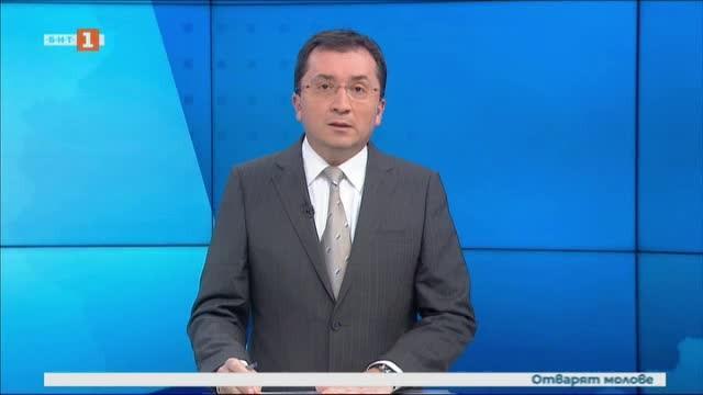 Новини на турски език, емисия – 15 май 2020 г.
