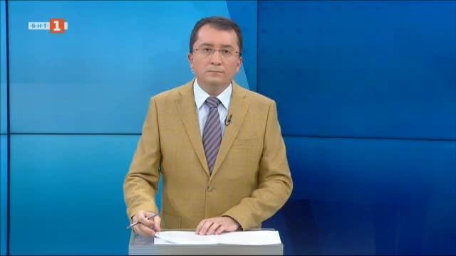 Новини на турски език, емисия – 16 януари 2020 г