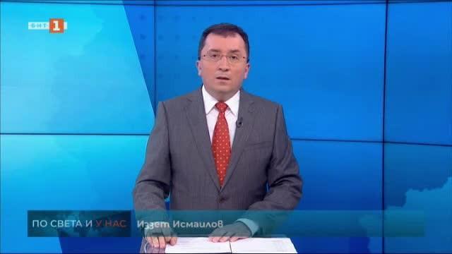 Новини на турски език, емисия – 17 юни 2020 г.