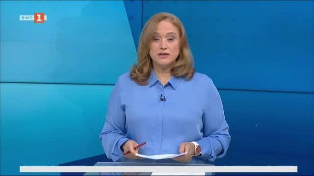 Новини на турски език, емисия – 17 юли 2020 г.