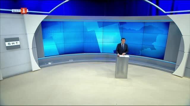 Новини на турски език, емисия – 19 март 2020 г.