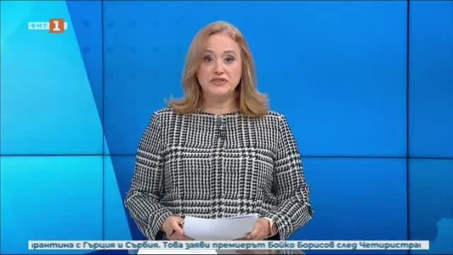 Новини на турски език, емисия – 19 май 2020 г.
