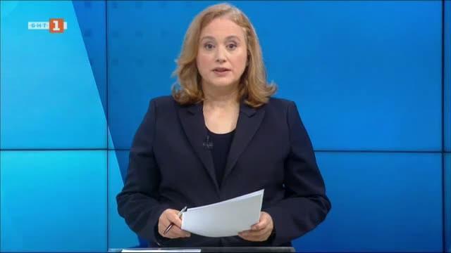 Новини на турски език, емисия – 20 май 2020 г.