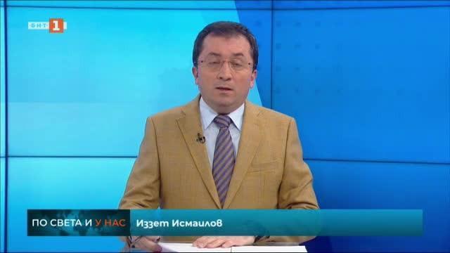 Новини на турски език, емисия – 25 март 2020 г.