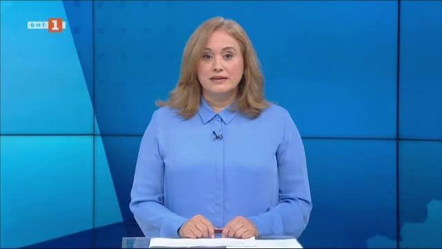 Новини на турски език, емисия – 25 юни 2020 г.