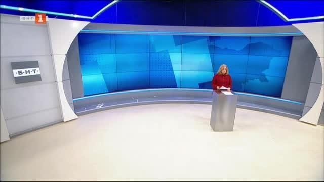 Новини на турски език, емисия – 26 февруари 2020 г.
