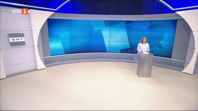 Новини на турски език, емисия – 26 юни 2020 г.